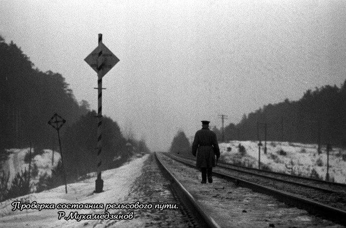 Повседневная советская жизнь