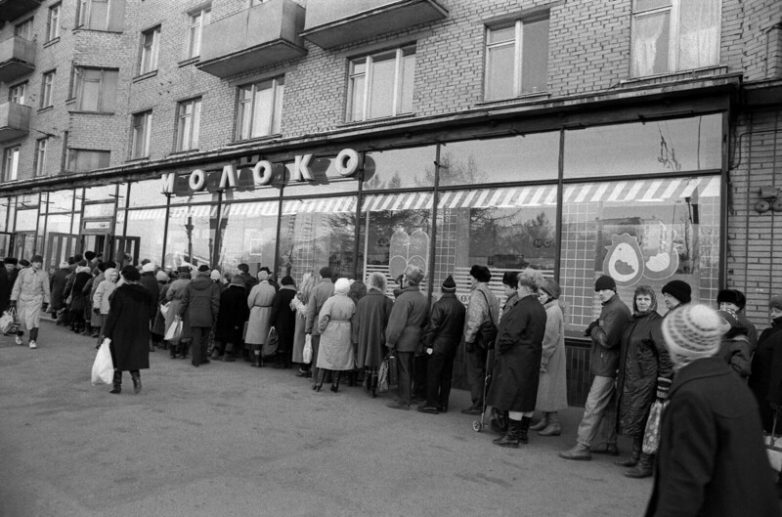 Повседневная жизнь Советского Союза