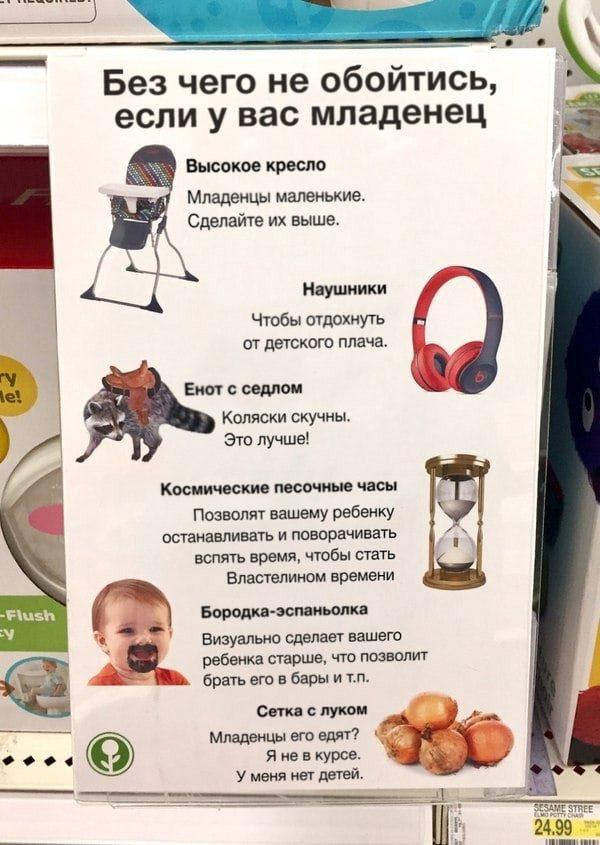 10 тонн детских какашек или вся правда об ужасных родительских буднях