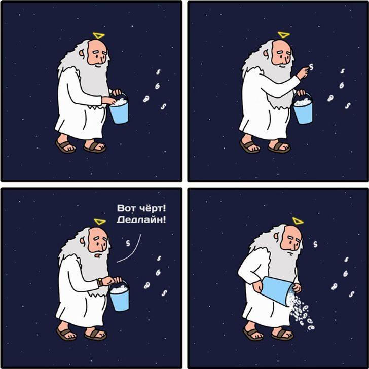 Ещё 8 забавных комиксов на разные научные темы