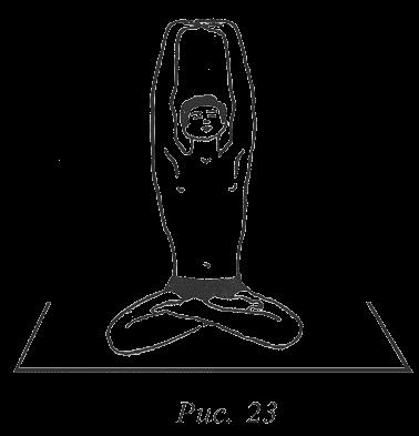 Упражнения для излечения заболеваний и продления жизни