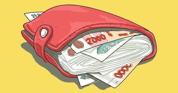 11 народных примет, которые помогают притянуть деньги в кошелёк