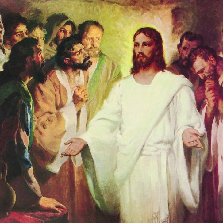 Толкование Евангелия: почему Христос запретил ученикам говорить о Нём