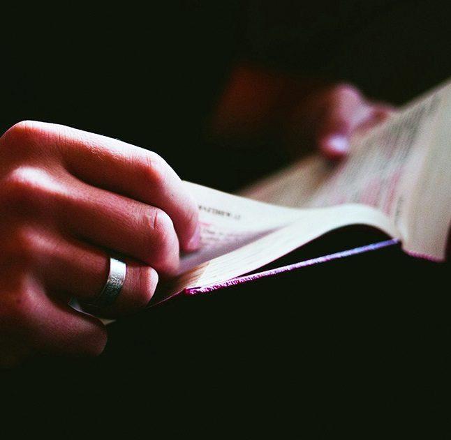 Почему мы молимся чужими словами