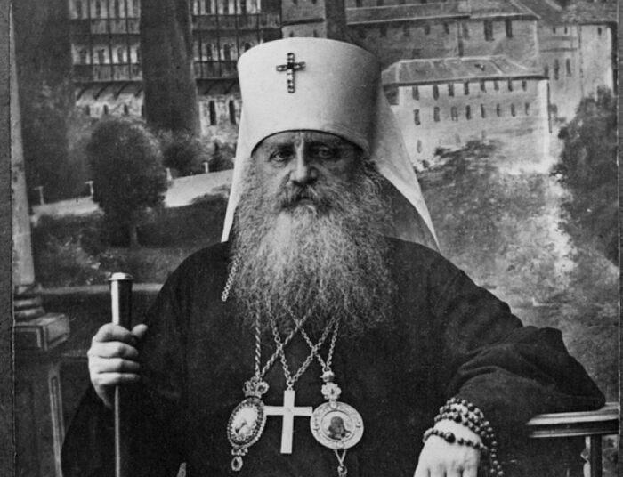 Рассказы протоиерея о людях Российской империи и старой России