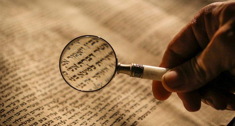 Библия и власть: правда ли, что великую Книгу много раз переписывали?