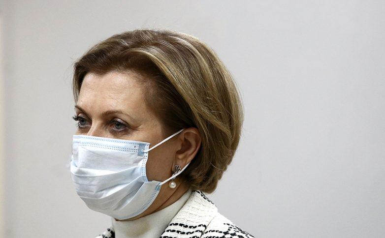 Попова заявляет, что вакцин от коронавируса в России сегодня более чем достаточно