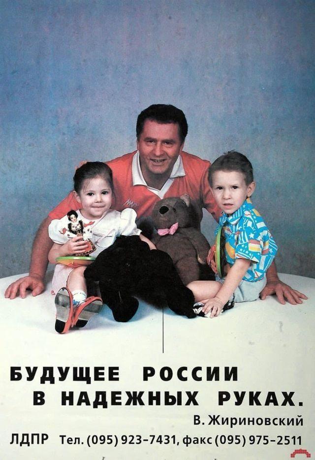 Атмосферные снимки из 1990-х