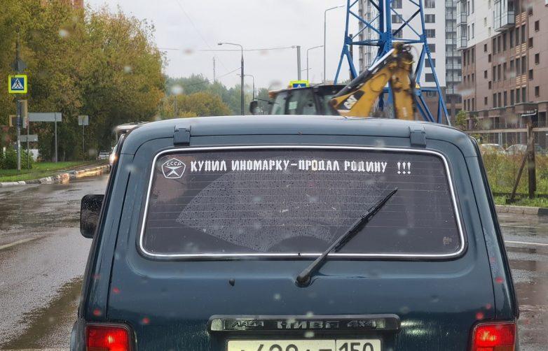Прикольные кадры с российских просторов
