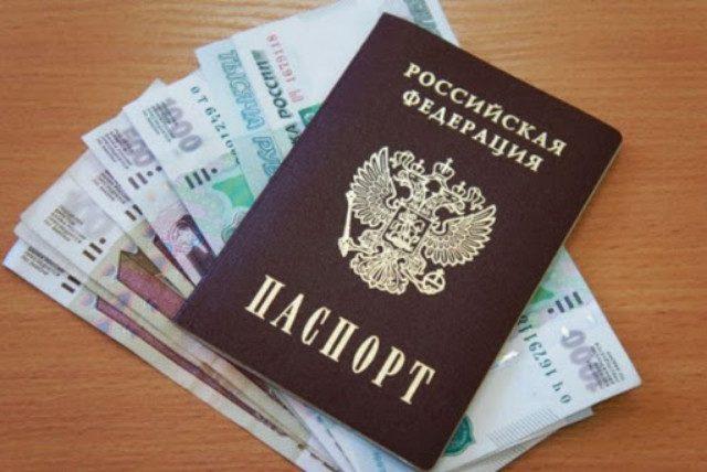 Могут ли на ваш паспорт оформить кредит без вашего присутствия?