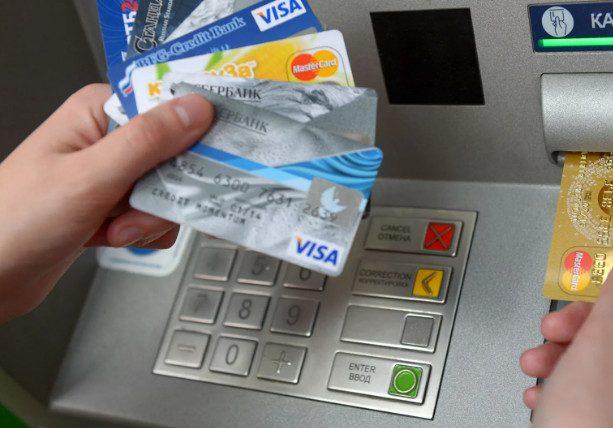 Простой способ защитить номер банковской карты от мошенников
