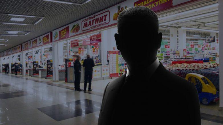 Почему сеть магазинов «Магнит» постоянно притягивает нарушения?