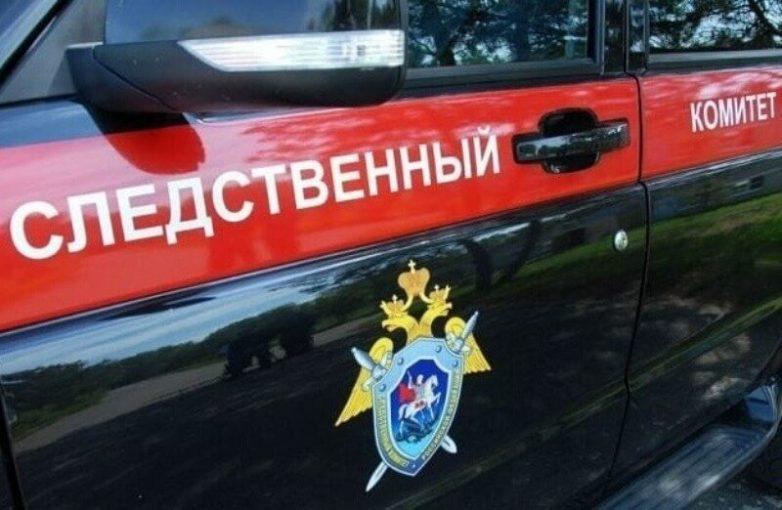 Как телефонные мошенники грабят россиян от имени Следственного комитета