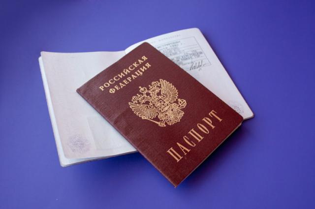 Жительница Москвы прописала у себя в квартире 562 человека