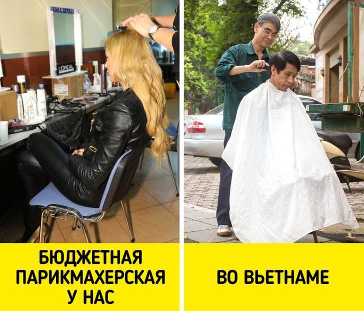 Парикмахерские традиции разных стран мира