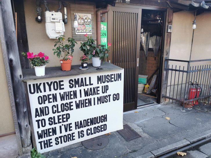 Ещё 10 впечатляющих снимков из Японии, которые заставляют раскрыть рот от удивления