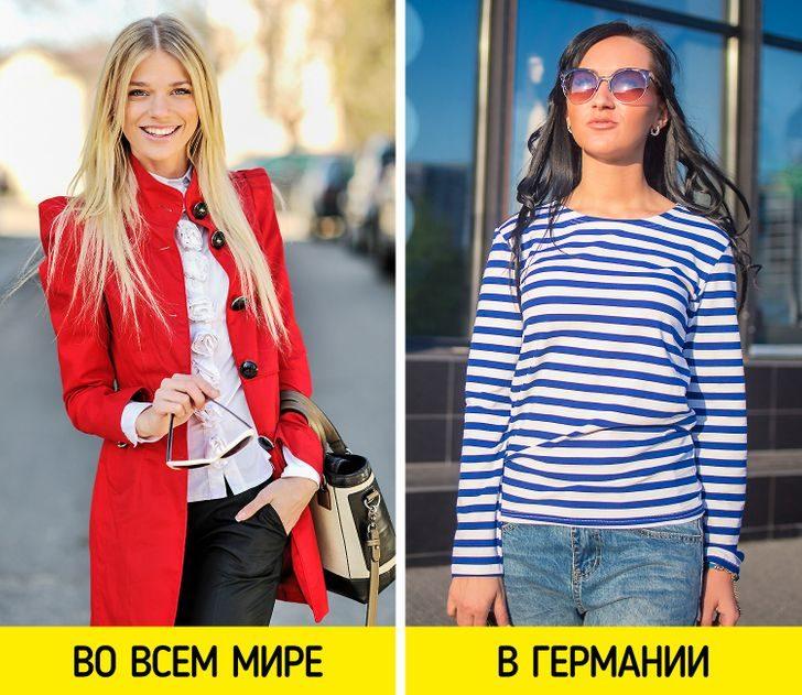 11 различий русских и немцев, которые показывают, что мы с разных планет
