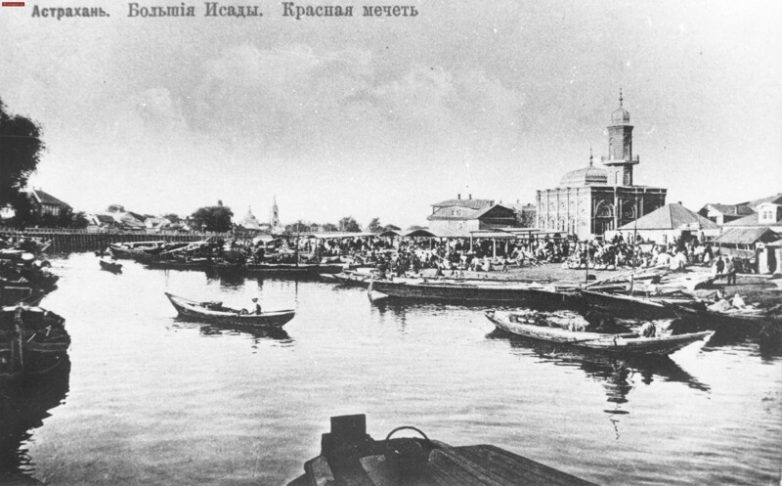 Интересные факты об Астрахани