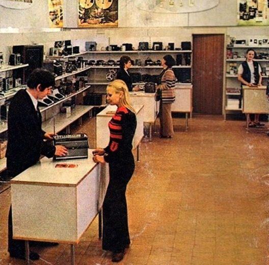 или больше магазин березка в ссср фото осуществляем комплексный тюнинг