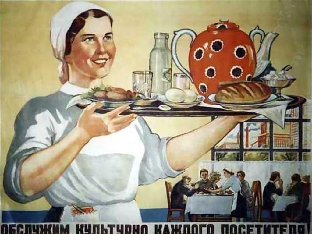 новых картинка для советской столовой господство христианской