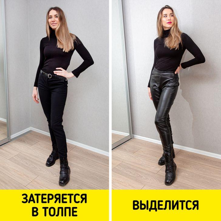 12 правил носки чёрной одежды